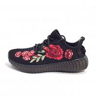 Adidas Yeezy Boost 350 Black Rose