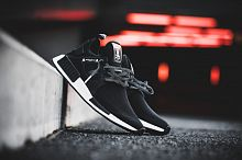 Adidas Originals X Mastermind Japan Nmd Xr1